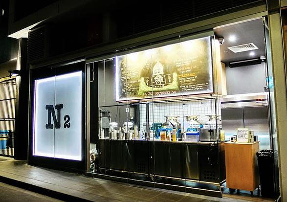 n2-new-york